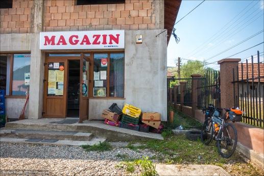 Ein Magazin.